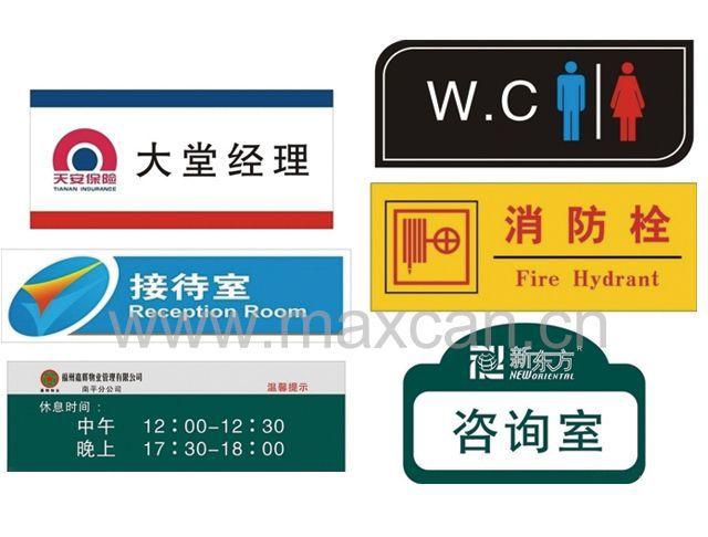 printer for plastic cards