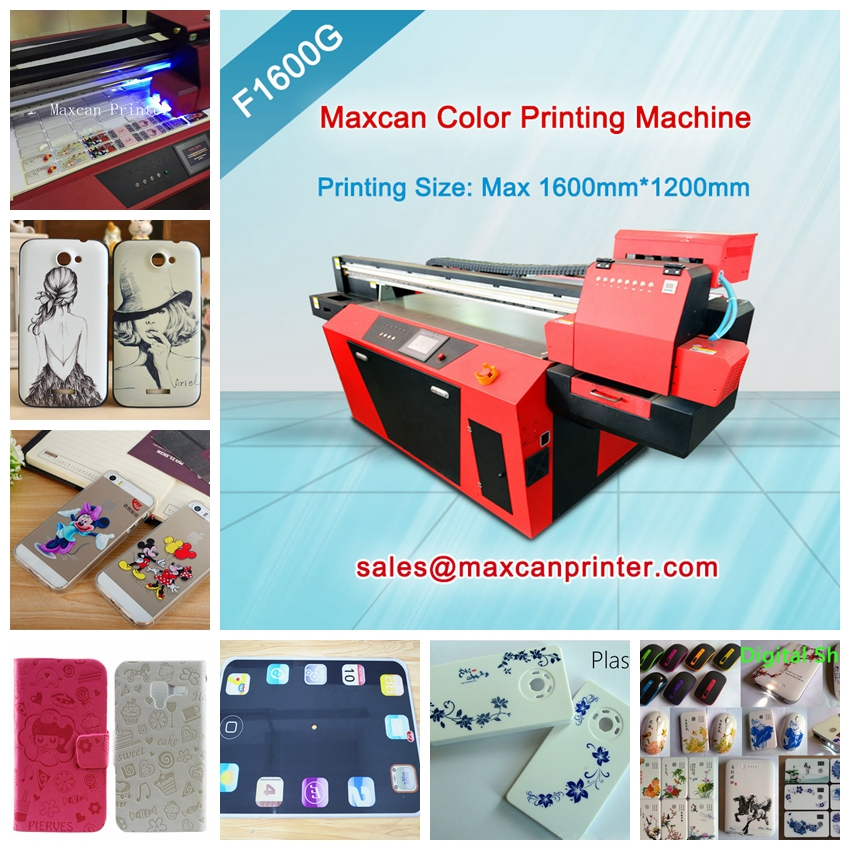 1600g phone cace printing