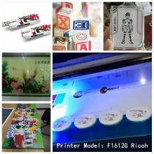 gift printing machine