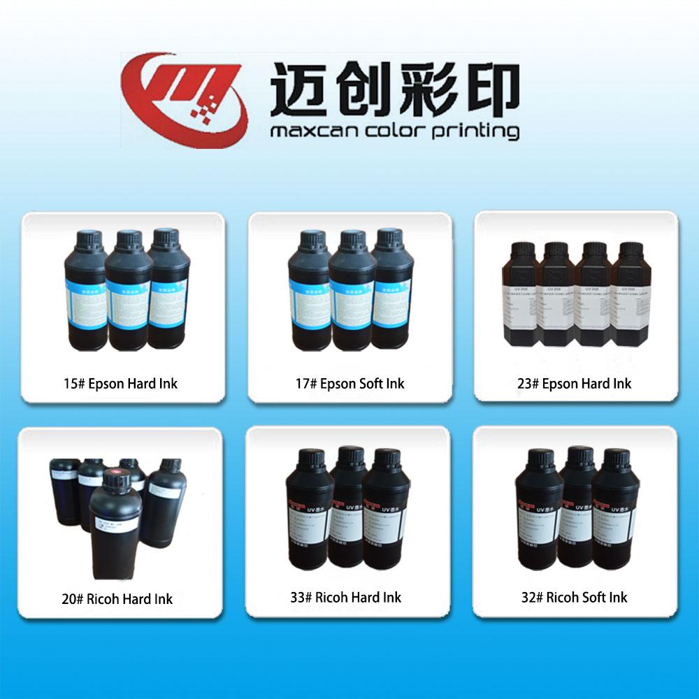 Maxcan UV Ink