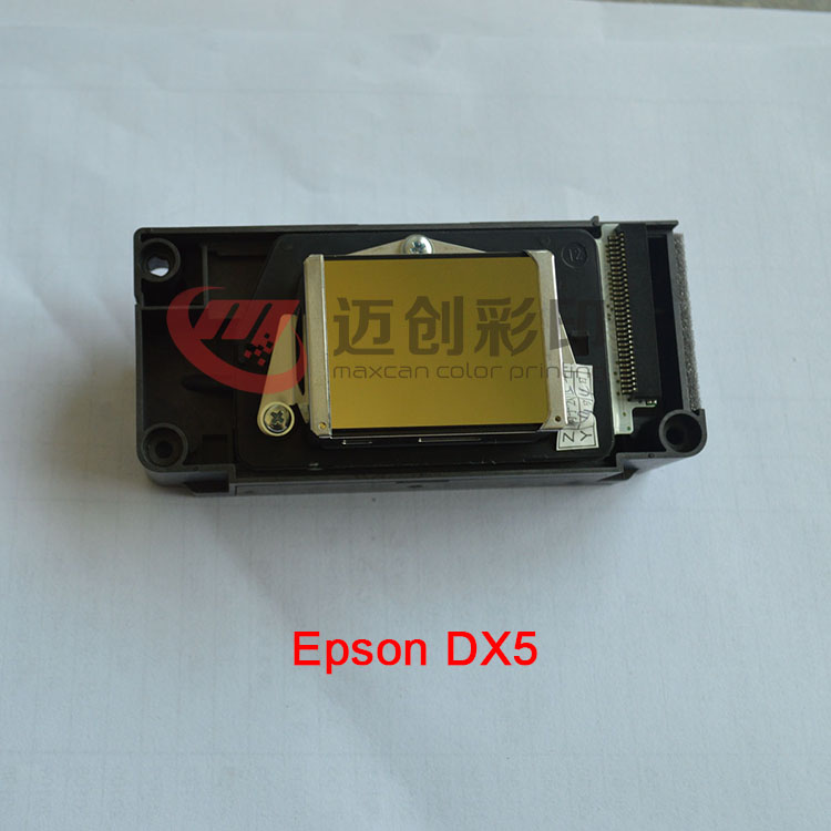 maxcan flatbed printer epson dx5