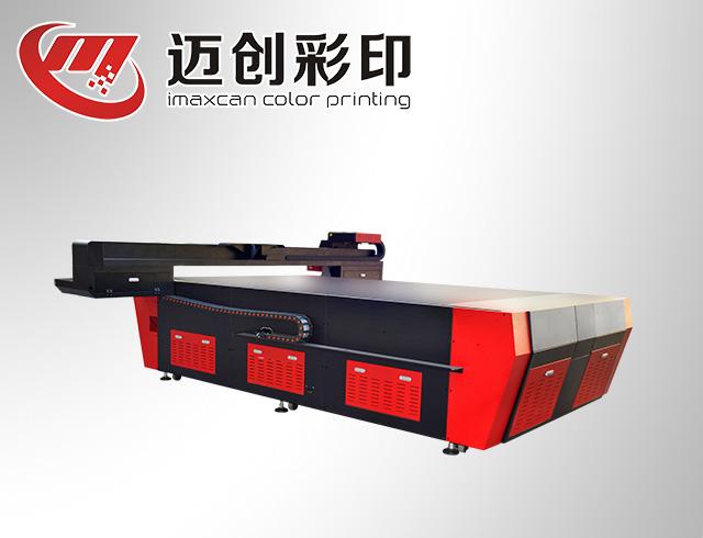 maxcan printer machine