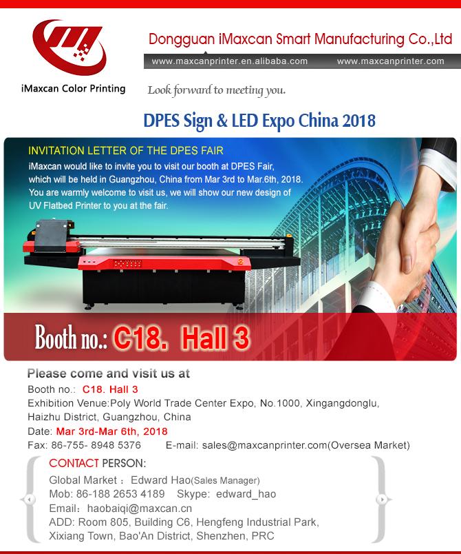 3月DPES展会邀请函微信版本-Edward 拷贝